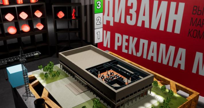 Выставка дизайн и реклама NEXT, VR lounge, VR разработка, VR тир