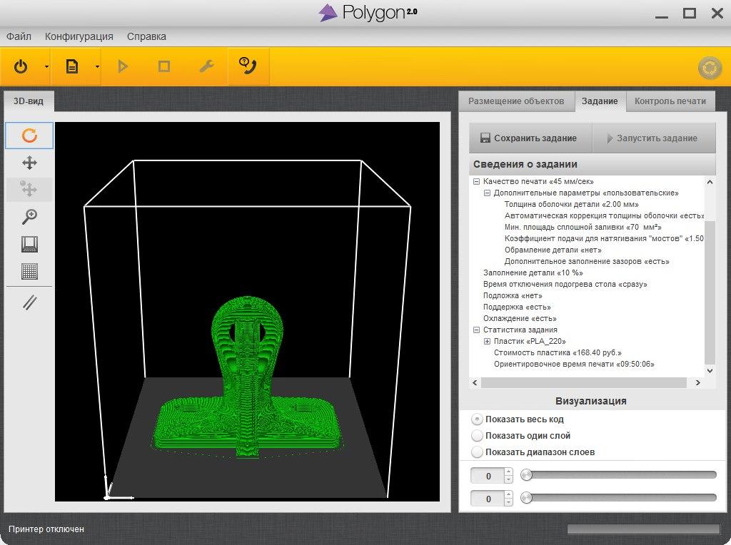 подготовка модели к 3д печати